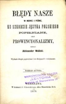 Błędy nasze w mowie i piśmie, ku szkodzie języka polskiego popełnione oraz prowincyonalizmy