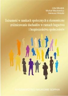 Tożsamość organizacyjna w naukach społecznych na przykładzie organizacji publicznych zajmujących się bezpieczeństwem