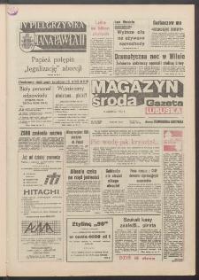 Gazeta Lubuska : magazyn środa : dawniej Zielonogórska-Gorzowska R. XXXIX [właśc. XL], nr 128 (5 czerwca 1991). - Wyd. 1